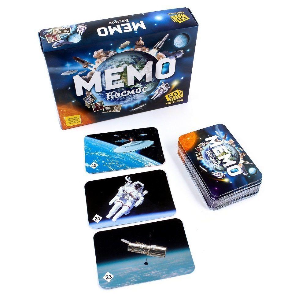 Настольная игра МЕМО - Космос