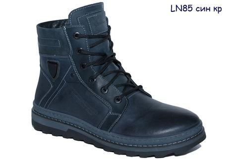 Кроссовки зимние кожаные LN-85 синие