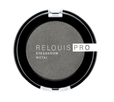 RELOUIS Тени Pro Eyeshadow Metal  тон 55, anthracite