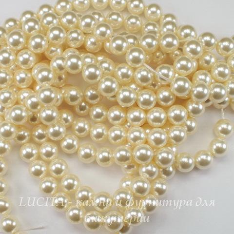 5810 Хрустальный жемчуг Сваровски Crystal Cream круглый 8 мм , 5 шт