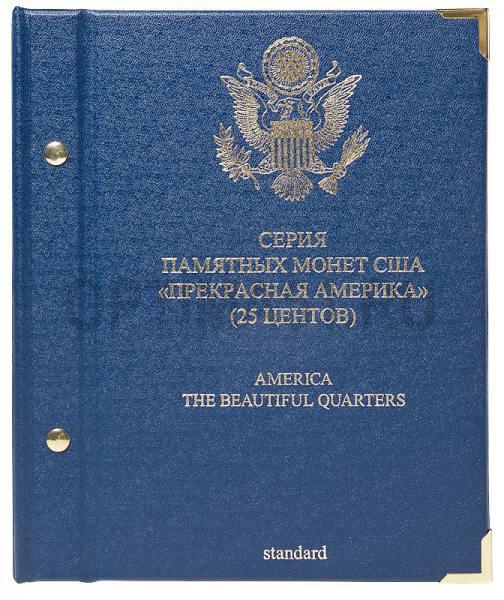 """Альбом «Серия памятных монет США """"Прекрасная Америка"""" (25 центов)». Серия «standard»"""