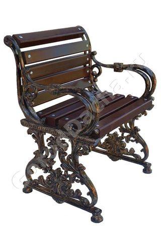 Кресло чугунное «Ампир»