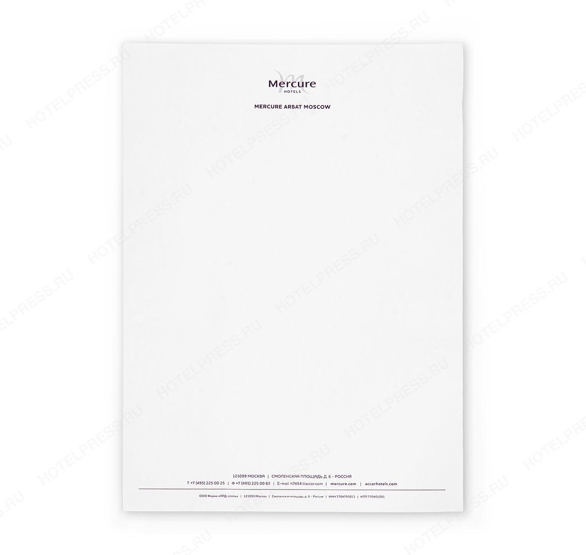 Фирменный бланк Mercure формата А4