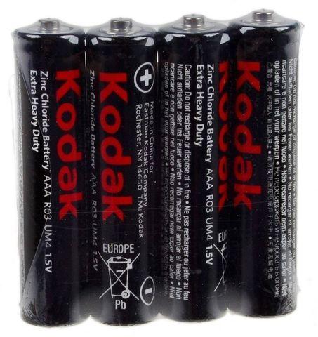"""Батарейка """"Kodak"""" ААА 4 шт"""