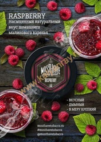 Must Have Raspberry