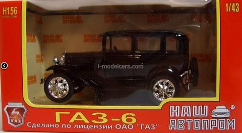 GAZ-6 black 1:43 Nash Avtoprom