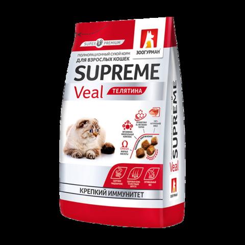 Зоогурман Supreme Сухой корм для взрослых кошек с телятиной