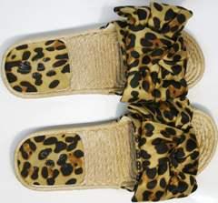 Пантолеты домашние Small Swan mm26-5Leopard.