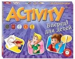 Activity: Вперед. Для детей