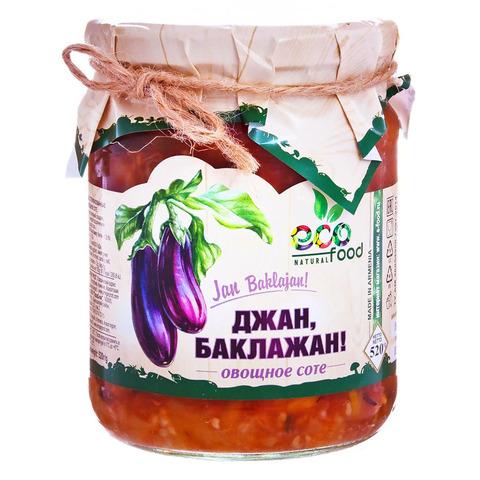 Джан, Баклажан! Овощное соте Ecofood, 520г