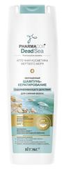 Обогащенный ШАМПУНЬ-КЕРАТИРОВАНИЕ оздоравливающего действия для сияния волос, 400 мл. PHARMACOS DEAD SEA