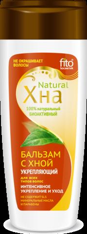 Фитокосметик Хна Natural Бальзам для волос с хной Интенсивное укрепление и уход 270мл
