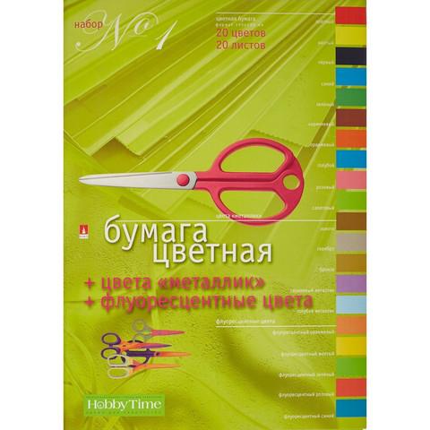 Бумага цветная Альт (А4, 20 листов, 20 цветов, мелованная)