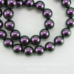 5810 Хрустальный жемчуг Сваровски Crystal Iridescent Purple круглый 10 мм