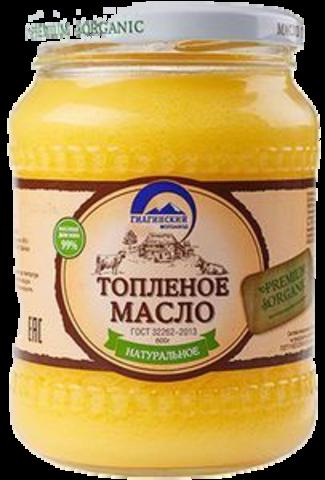 Масло сливочное топлёное