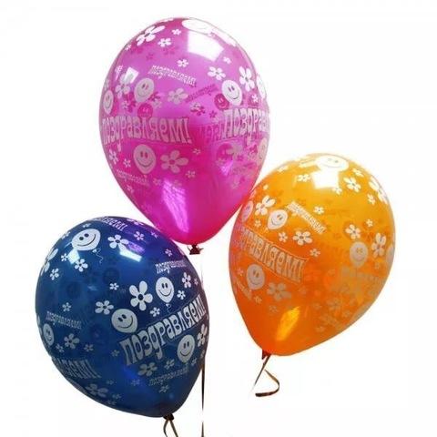 Воздушные шары поздравляем