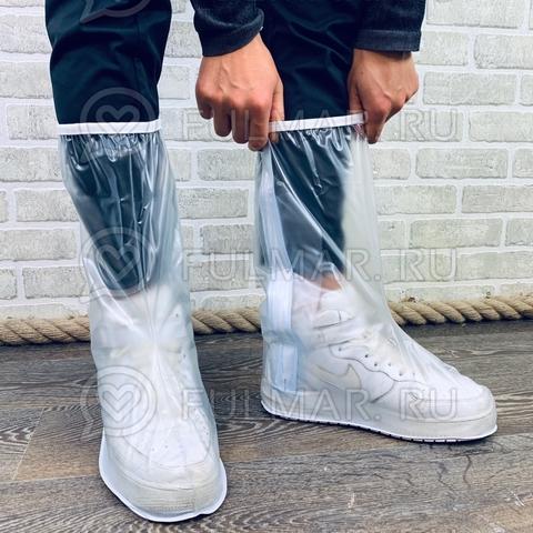 Многоразовые высокие бахилы чехлы для обуви от дождя молния сбоку Белые Прозрачные