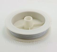 Тросик ювелирный 0,45 мм (цвет - белый) примерно 70 метров