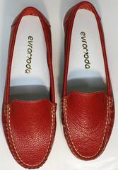 Купить женские мокасины в интернет магазине Evromoda 042.5710 WRed.