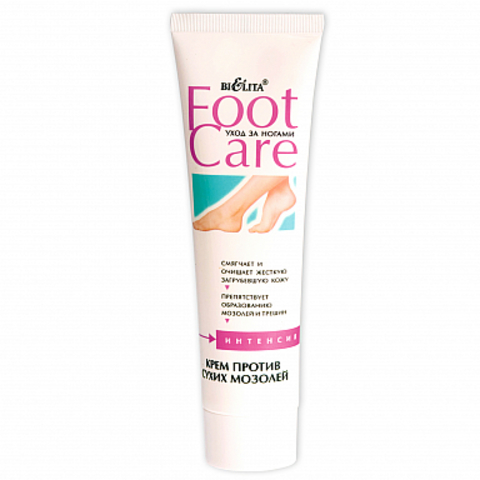 Белита Foot Care Крем против сухих мозолей 100мл