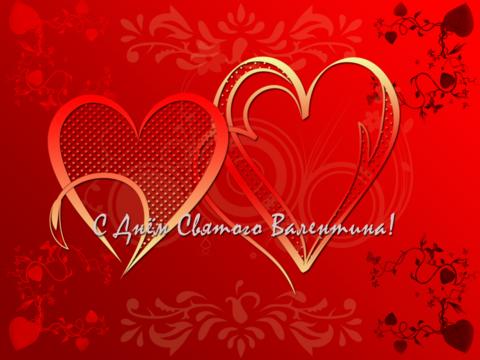 Печать на вафельной бумаге, День Влюбленных 39