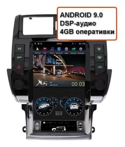 Магнитола Toyota Prado 150 2010-2013 (стиль Tesla) Android 9.0 4/32GB IPS модель CB3117PX6