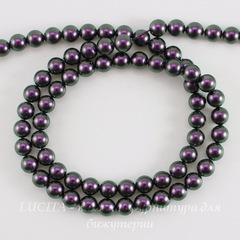 5810 Хрустальный жемчуг Сваровски Crystal Iridescent Purple круглый 6 мм, 5 штук