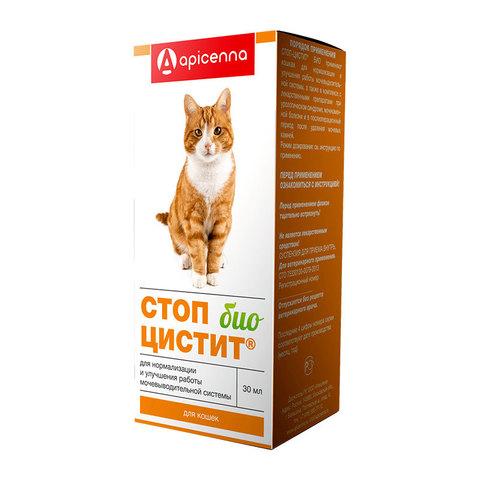Стоп-цистит БИО (суспензия для кошек) 30мл
