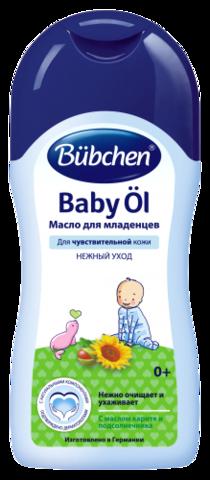 Масло для младенцев 40мл Bubchen
