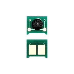 MAK 533A-253A-313A-323A, пурпурный (magenta) - купить в компании CRMtver