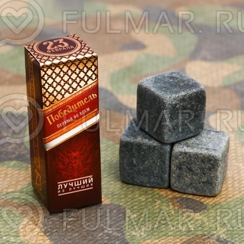 Камни для виски на 23 февраля подарочные