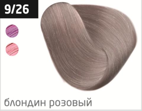 OLLIN color 9/26 блондин розовый 100мл перманентная крем-краска для волос