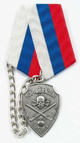 Жетон корниловского полка (копия)