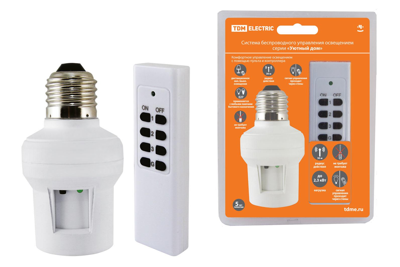 Комплект для беспроводного управления освещением ПУ3-П1.1-Е27 (1 приемник) Уютный дом