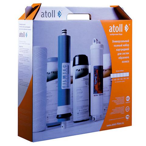 Atoll Набор №103 (для моделей: Atoll A-575, А-575Е, Atoll A-575Em*, Atoll A-575Ecp)