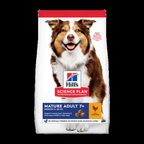 Hill's Science Plan Active Longevity Senior 7+ Сухой корм для пожилых собак средних пород для поддержания активности и здоровья желудочно-кишечного тракта с курицей