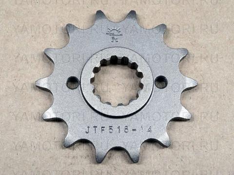 JTF516 Звезда ведущая передняя JT JTF516 (34114) 14 зубьев для мотоцикла Kawasaki