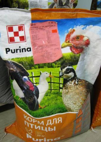 БВМК 15% универсальный для яичной птицы 25кг