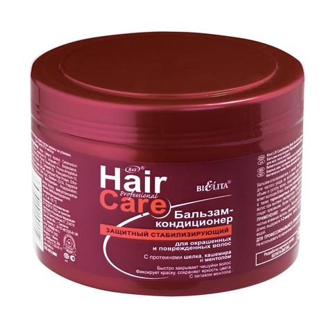 Белита Professional Hair Care Бальзам-кондиционер защитный для окрашенных и поврежденных New 500мл