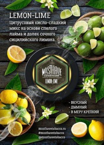 Табак Must Have Lemon Lime Лимон Лайм 125 гр