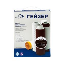 Гейзер комплект картриджей №5 для 3ИВС для сверхжесткой воды (50009)