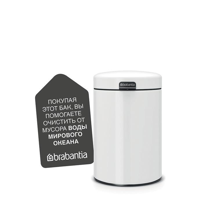 Мусорный бак newIcon настенный (3л), Белый, арт. 115523 - фото 1