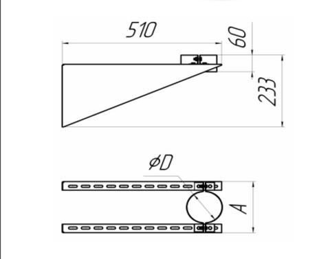 Кронштейн-хомут L500 с регулировкой, Ø140 мм