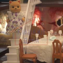 Семейка котиков уже в комплекте
