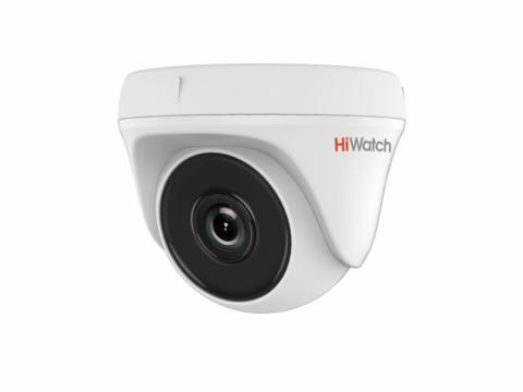 Камера видеонаблюдения HiWatch DS-T133 (2,8мм)