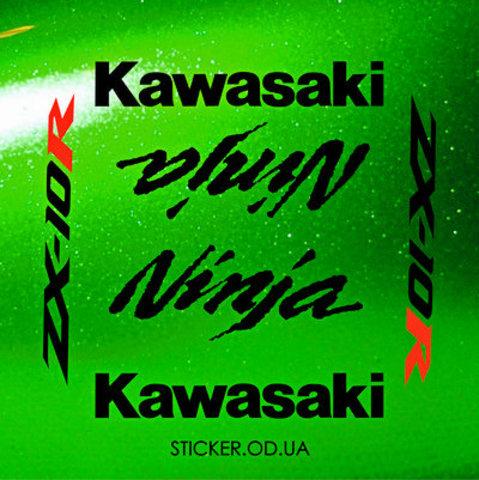 Набор виниловых наклеек на мотоцикл KAWASAKI ZX-10R 2005