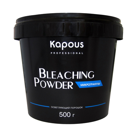 Обеcцвечивающая пудра в микрогранулах Kapous 500 гр