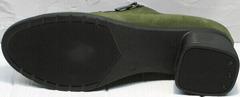 Закрытые туфли женские на толстом каблуке демисезонные Miss Rozella 503-08 Khaki.