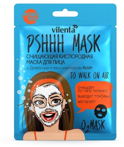 7 DAYS PShhh mask Освежающая кислородная маска для лица с древесным углем ВПШ001