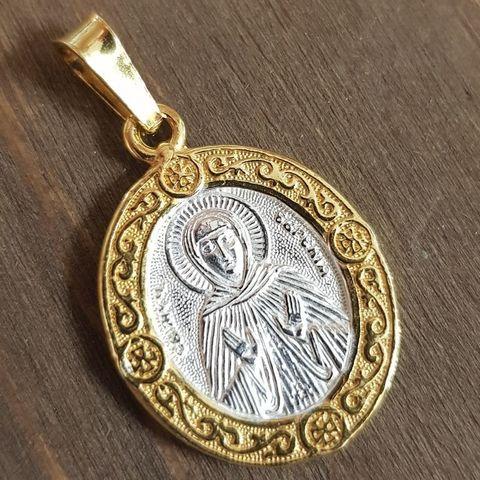 Нательная именная икона святая Евгения с позолотой кулон с молитвой